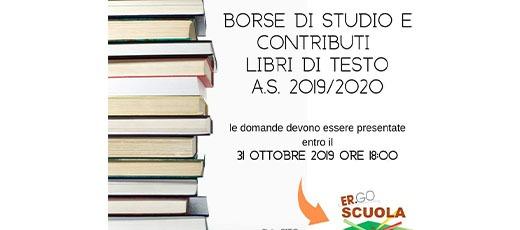 CONTRIBUTI PER LIBRI DI TESTO E BORSE DI STUDIO ANNO SCOLASTICO 2019/2020